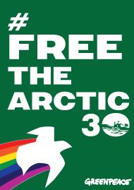 Arctic-30-1sm-2